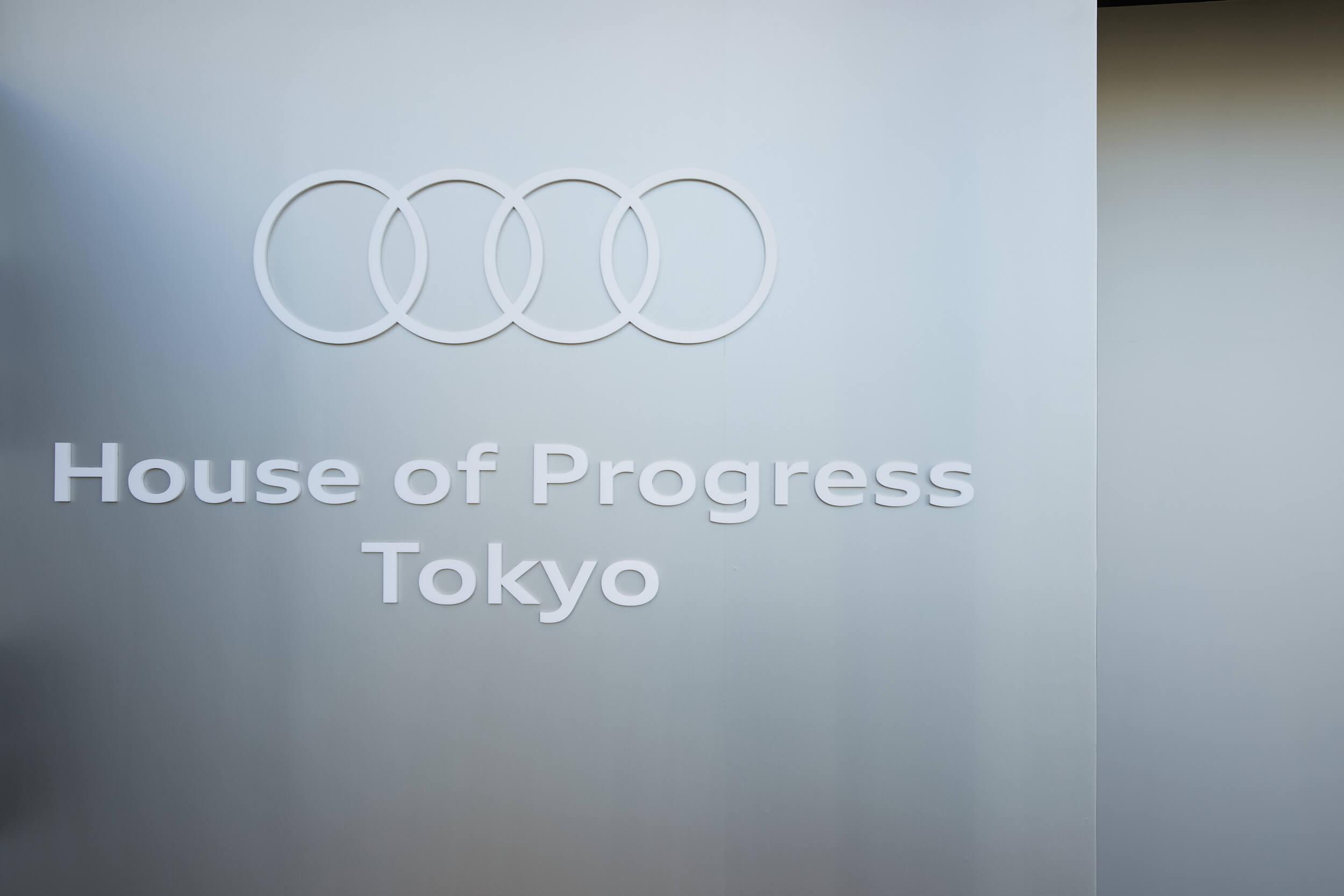 Audi-4