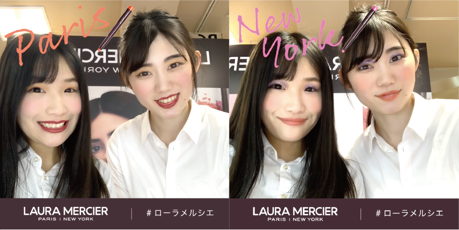 資生堂 / LAURA MERCIER-3