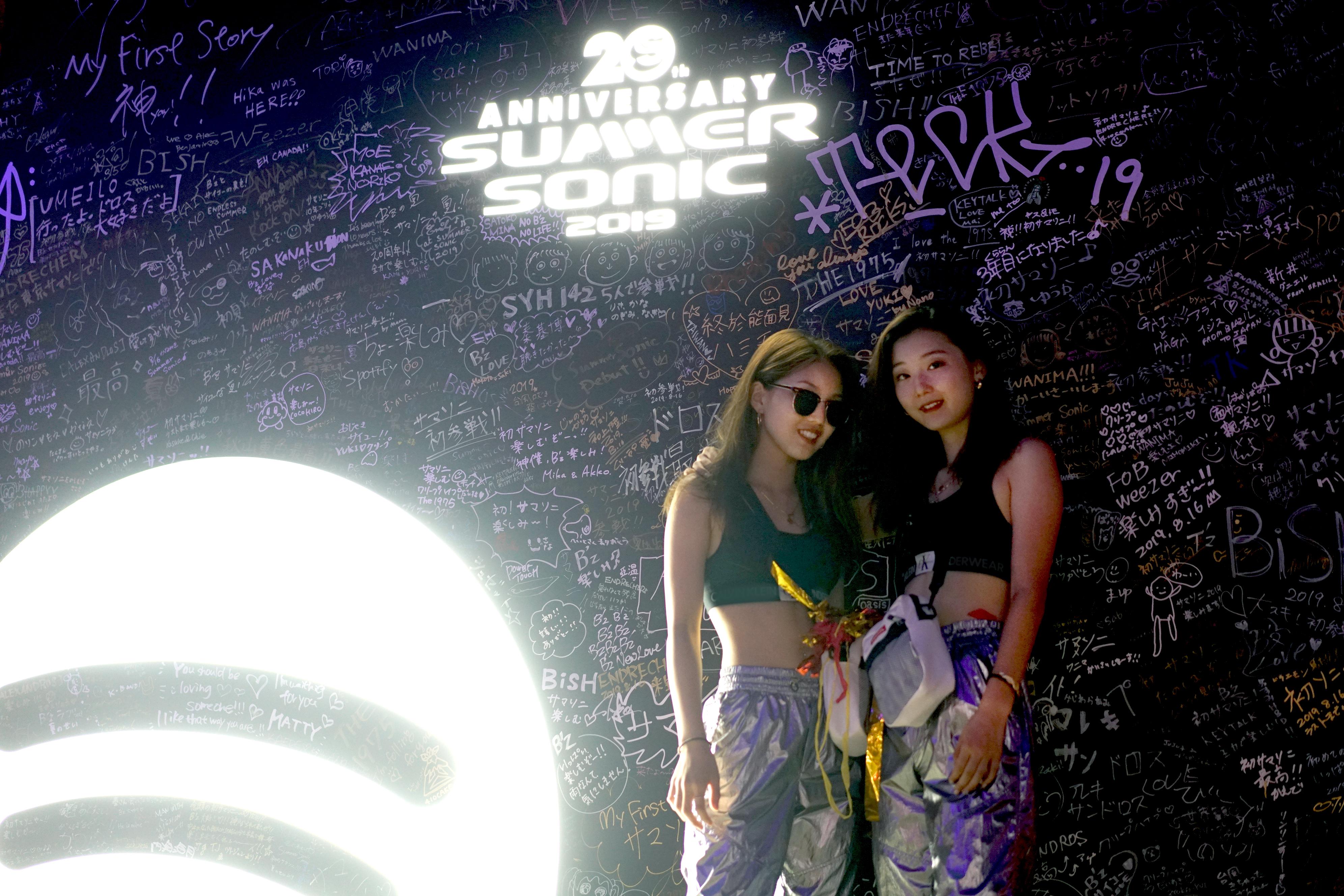 Spotify-4
