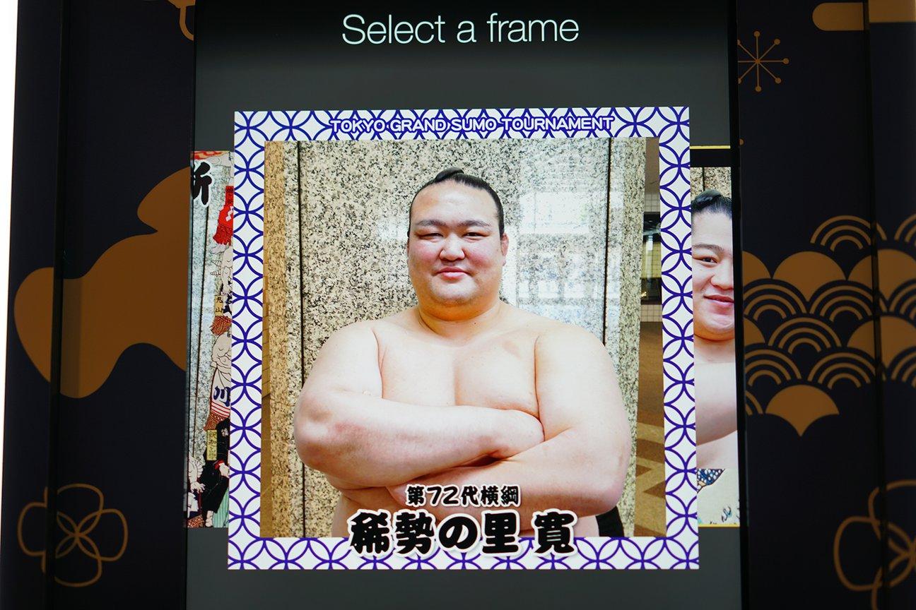 日本相撲協会-3