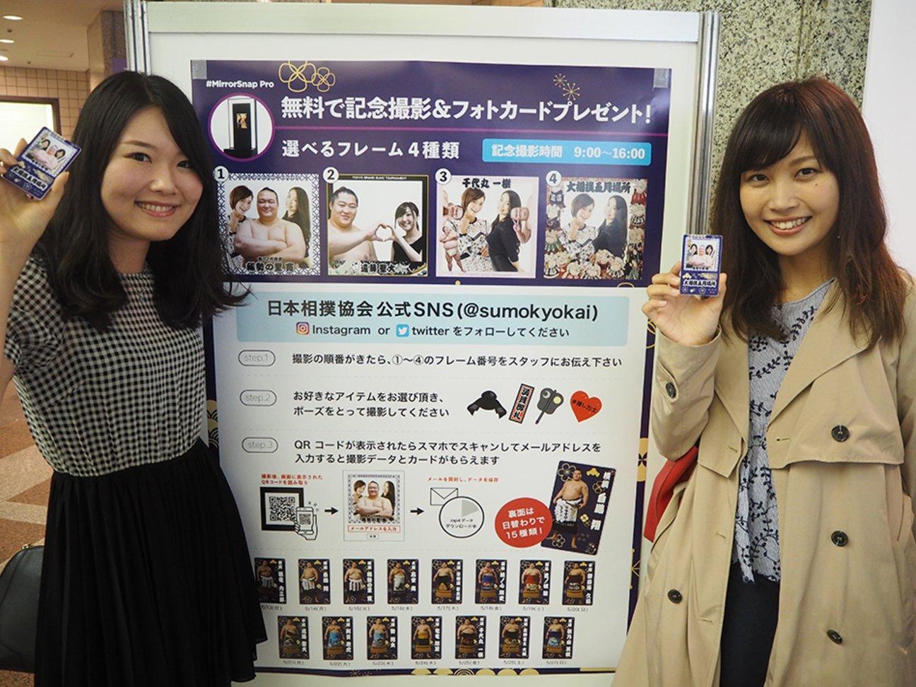 日本相撲協会-4