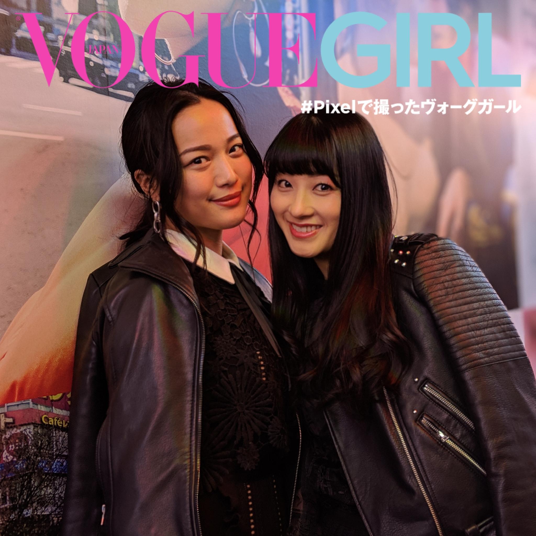 Condé Nast Japan-1