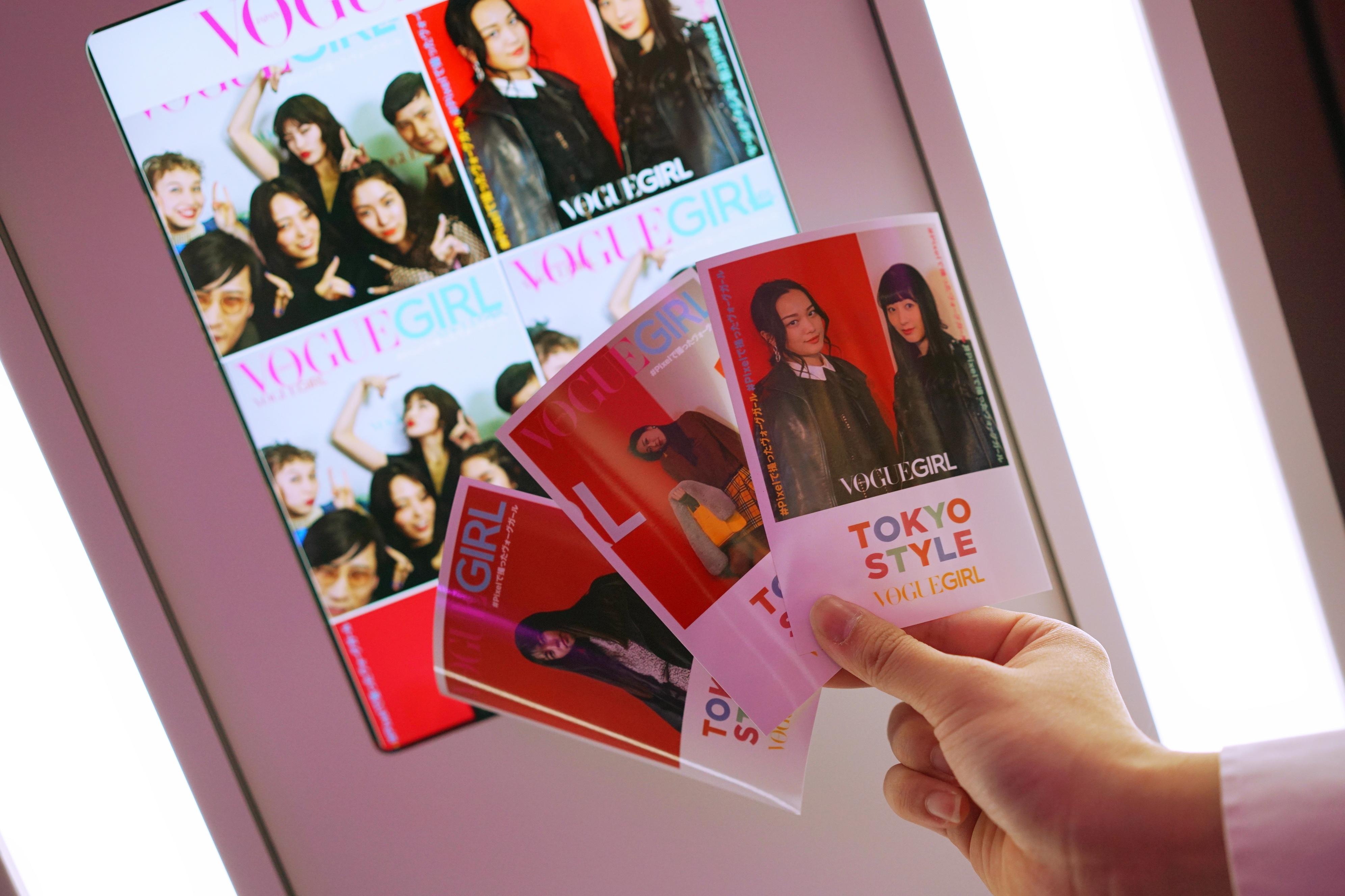 Condé Nast Japan-3