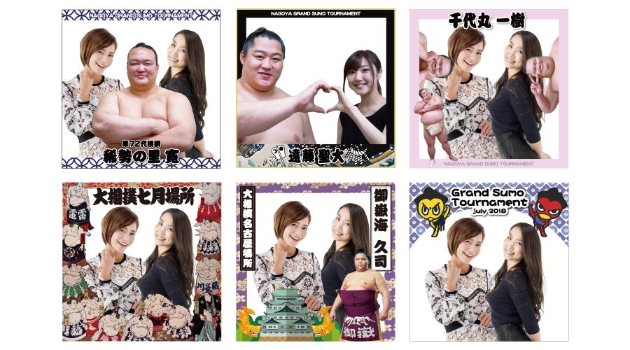 稀勢の里、遠藤、千代丸に加え、 名古屋限定で御嶽海との記念撮影も!SnSnap、日本相撲協会のSNS施策を展開