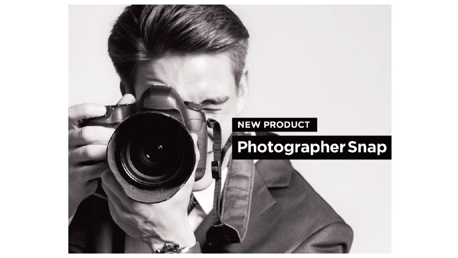 ブランドロゴやイラストがデザインされた高画質な写真データをすぐにお渡し。お客様の要望から生まれたサービス「PhotographerSnap」を正式リリース
