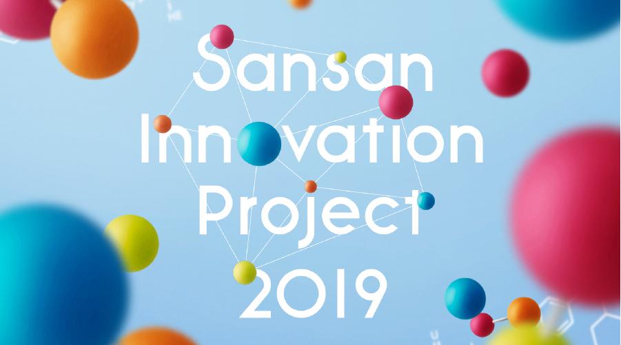 """Sansan株式会社主催のビジネスカンファレンス「Sansan Innovation Project2019」に""""PhotographerSnap""""の協賛とブース出展いたします。"""