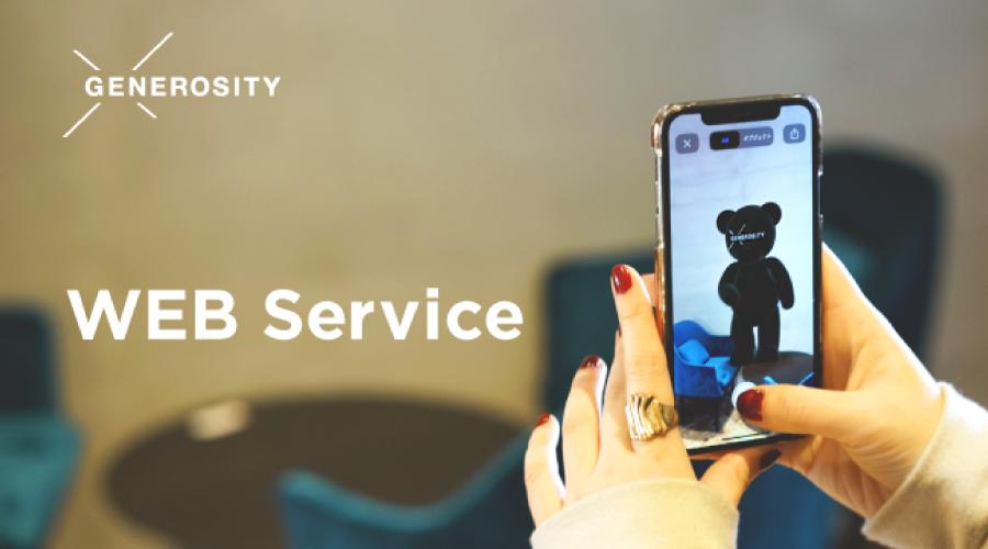 《専用アプリ・什器不要》Webブラウザ上で手軽に体験ができるWebサービス『AR-Snap』と『WEB-Snap』を正式リリース